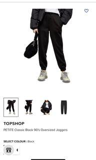 TOPSHOP Black Petite Joggers