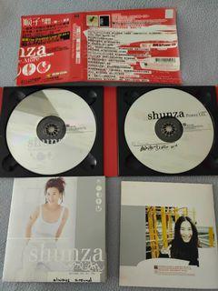 二手 順子 自選輯》昨日。唯一。更多 2CD