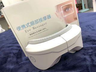 (全新降價)🔥氣壓眼罩 眼部按摩器 震動按摩 音樂播放