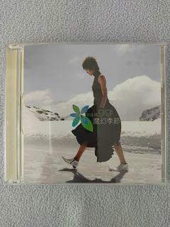 二手 梁詠琪gigi 魔幻季節 國語專輯 CD