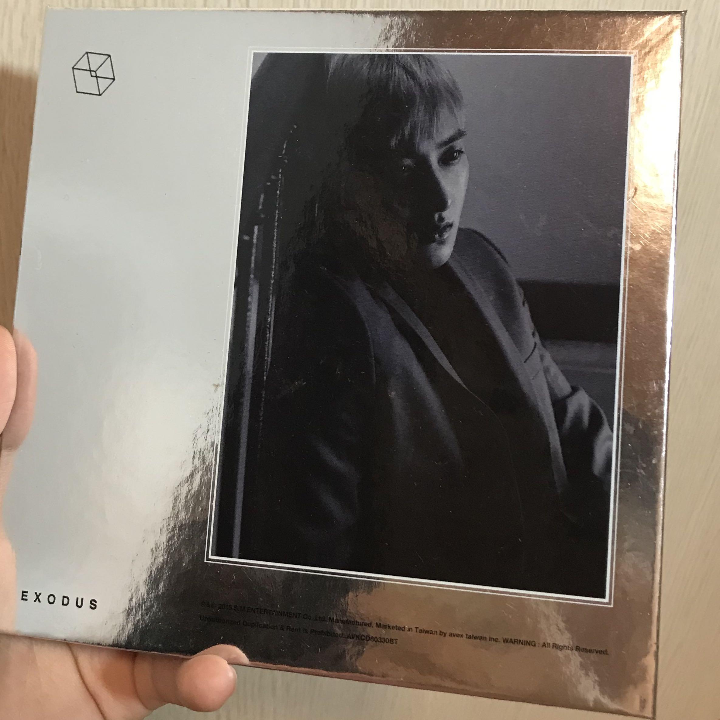 EXO 專輯(含燦烈小卡)EXODUS 中文版 TAO封面