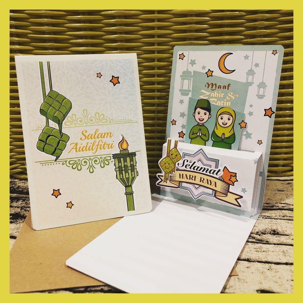 Pop Up Hari Raya Greeting Cards Design B Design Craft Others On Carousell