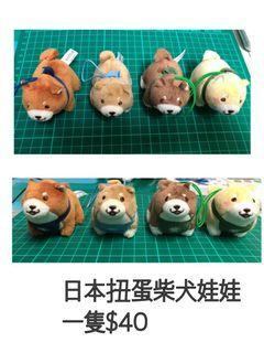 日本柴犬娃娃