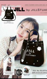 日本雜誌款 甜美可愛少女風 花朵鑲鉆 帆布手提包女 單肩包斜挎包