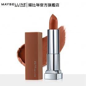 Maybelline 極綻色絲絨霧光唇膏#01曼哈頓奶酒