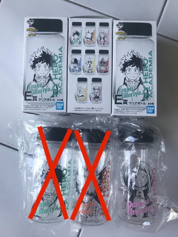 My Hero Academia I'm Ready! Ichiban Kuji Water Bottle