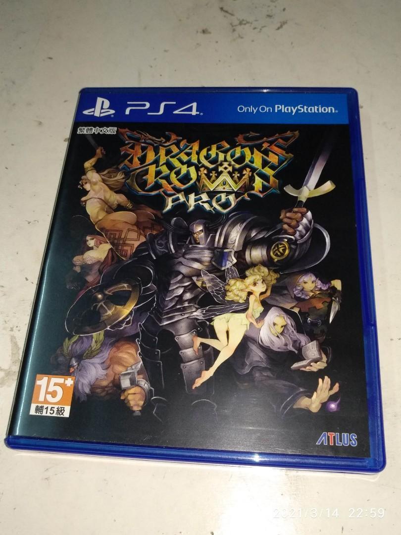PS4 魔龍寶冠 Dragon Crown Pro  中文版