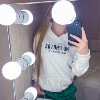 *COTTON ON HOODIE!!!*
