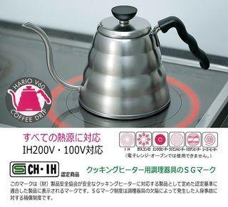 【🔸包本地運費】🇯🇵【HARIO 】日本製 V60 迷你不鏽鋼細口壺/咖啡壺 DRIP KETTLE VKB-100HSV