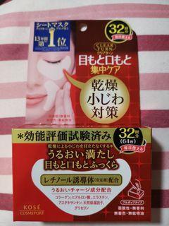 Kose Moisture eyezone mask(32pairs)