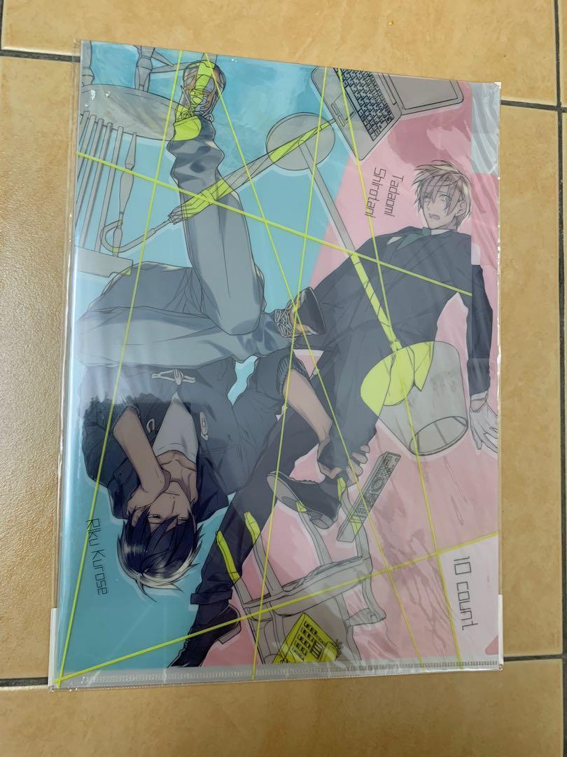 TAKARA TOMY A.R.T.S | Rihito Takarai | 10 Counts three layer folder