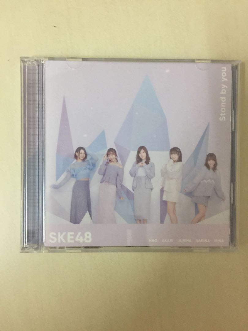 [WTS] SKE48 Stand by you
