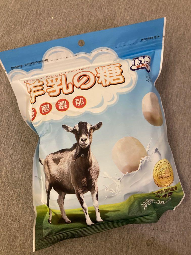 嘉南羊乳糖(硬糖)