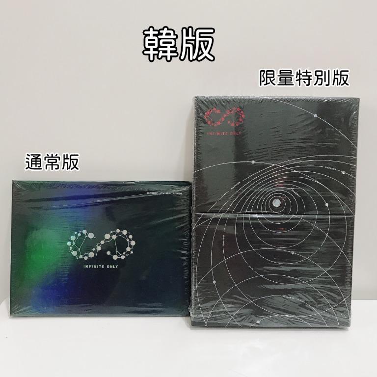 【專輯】INFINITE 無限 韓版 6th迷你專輯《INFINITE ONLY》限量特別版