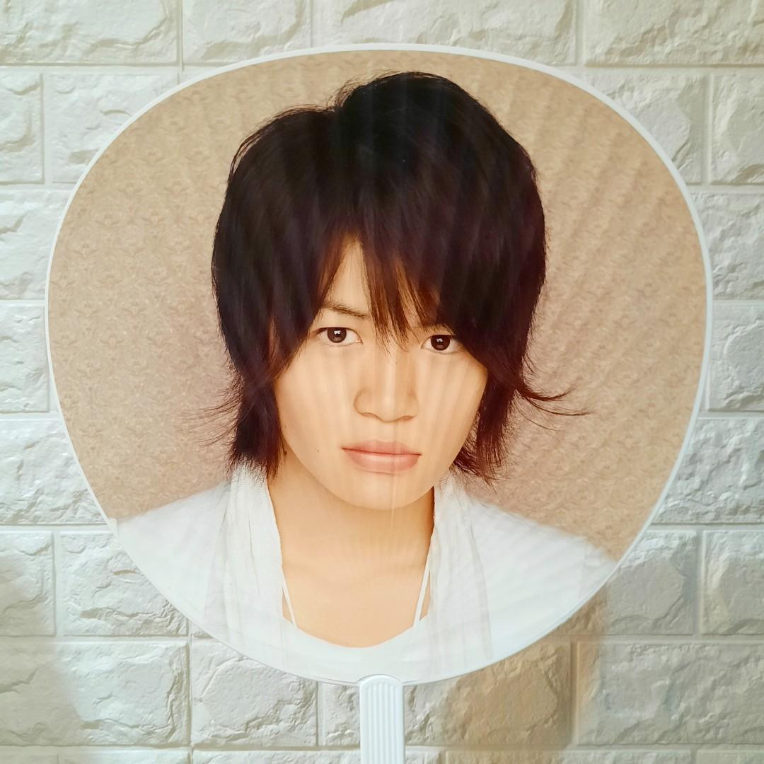 Kikuchi Fuma Sexy Zone 2013 Uchiwa / Jumbo Fan