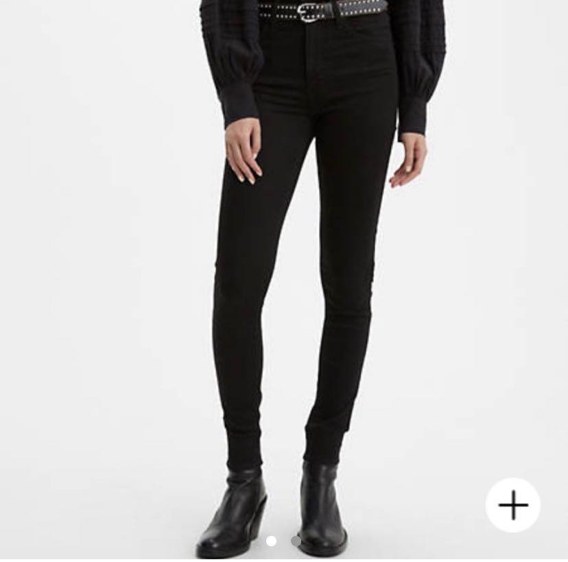 Levi Mile High Skinny Jeans