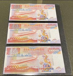 Sgp $10000 Notes (Ship Series) 3 Pcs Run Starting With 188 (一發發)