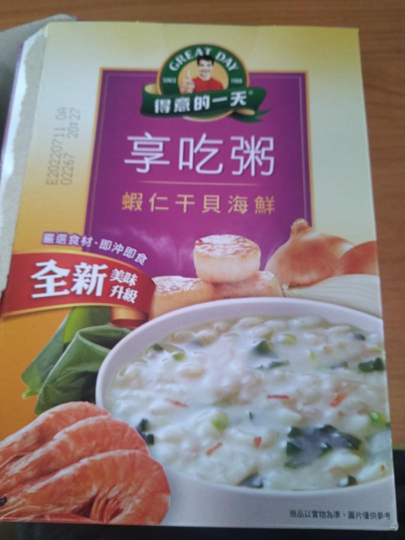 得意的一天 享吃粥 蝦仁干貝海鮮