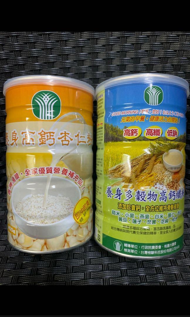 養身多穀物高鈣纖粉+ 養身高鈣杏仁粉