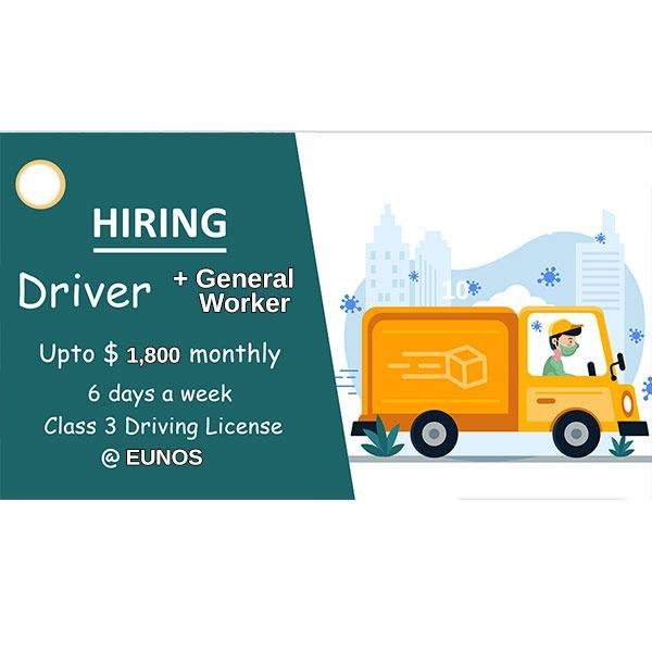 Driver Needed (Full Time)