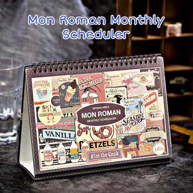 Mon Roman Monthly Scheduler