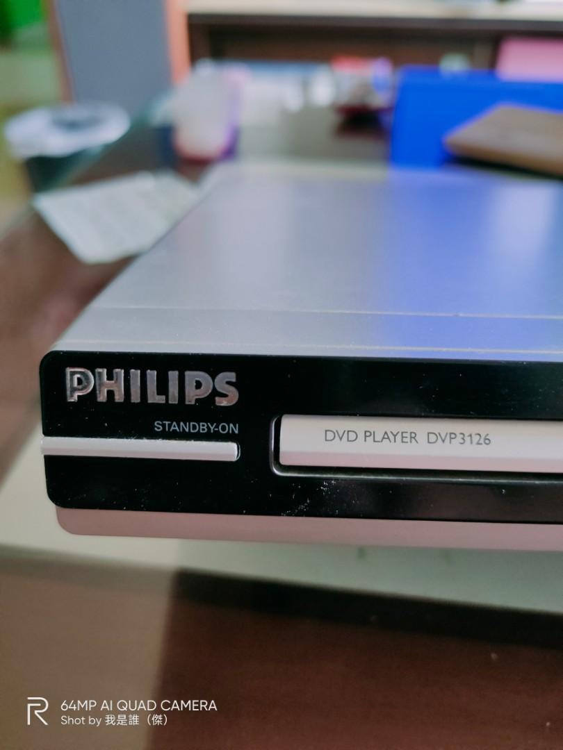 飛利浦Philips DVP3126播放器