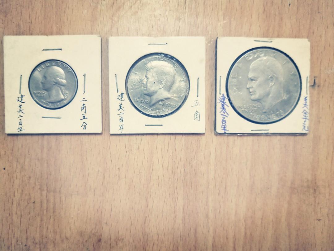 美金建國二百年紀念幣
