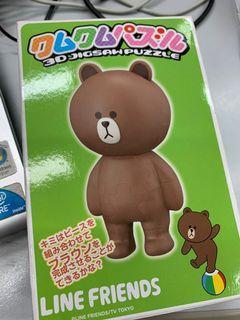 Line Friends 熊大 立體砌圖