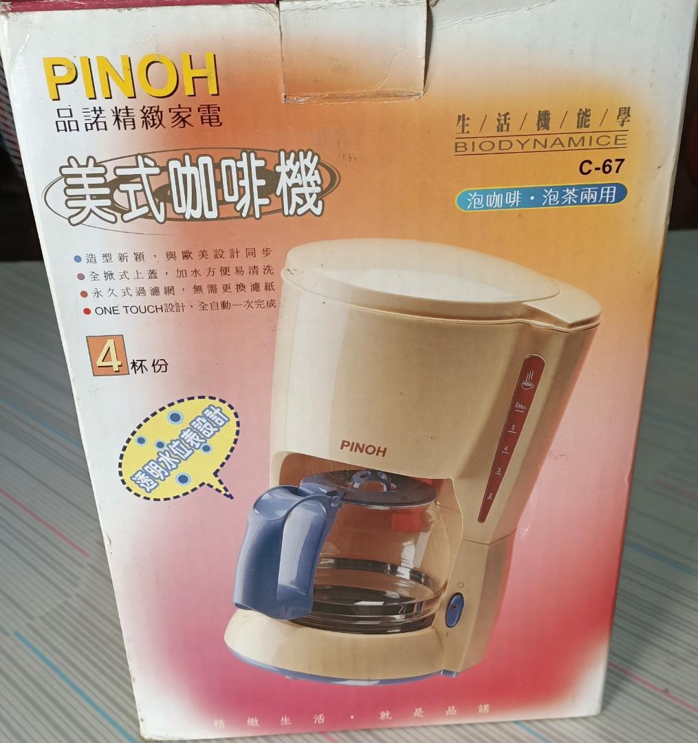 PINOH品諾4杯美式咖啡機 C-67