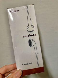 3.5mm耳機