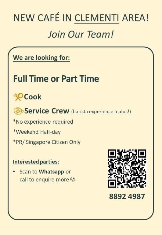 Cafe Cook/ Service Crew