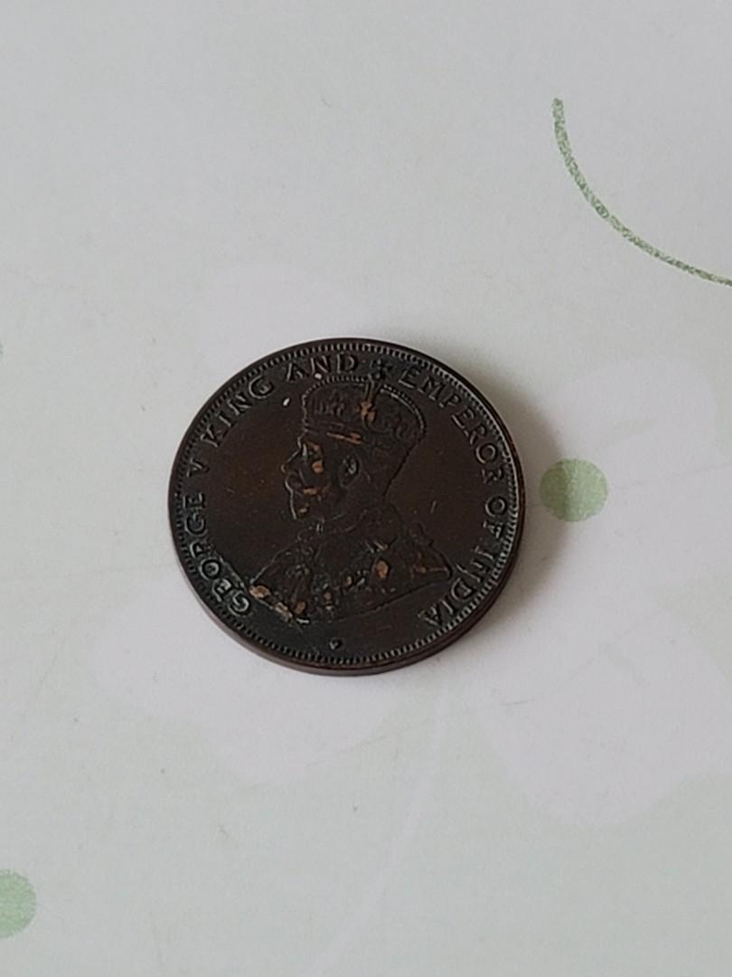 1933年早期香港一仙銅錢