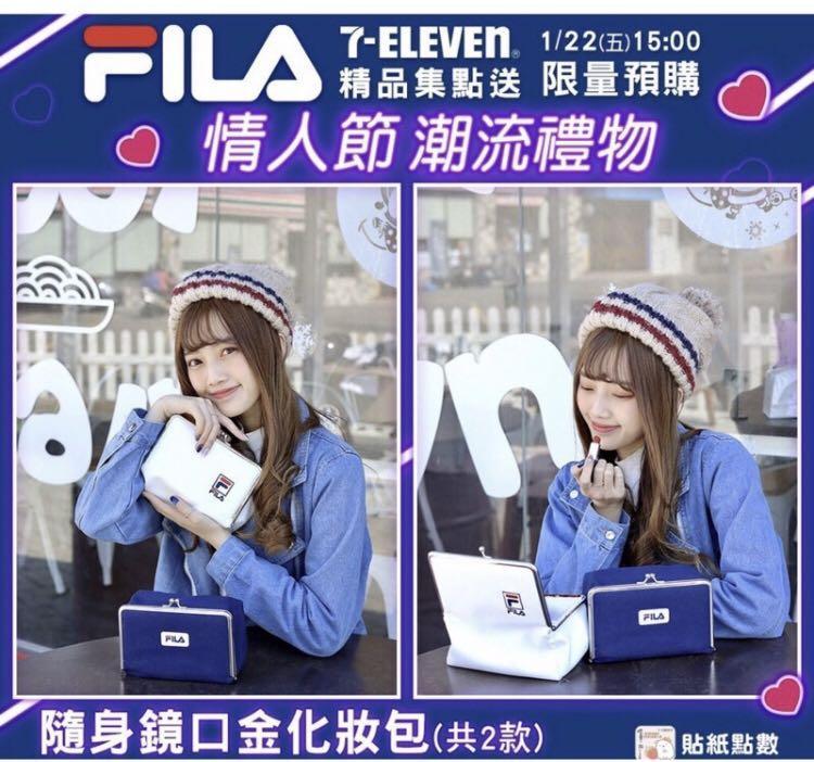 7-11😊FILA化妝包FILA隨身鏡口金化妝包(白色)7-ELEVEN