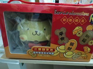 【正版】【限量】布丁狗 正版三麗鷗授權新春禮盒 收納筒