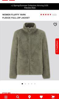 Fleece zip