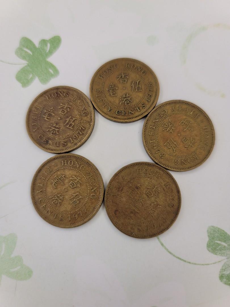 1977.78港幣伍毫5枚一组