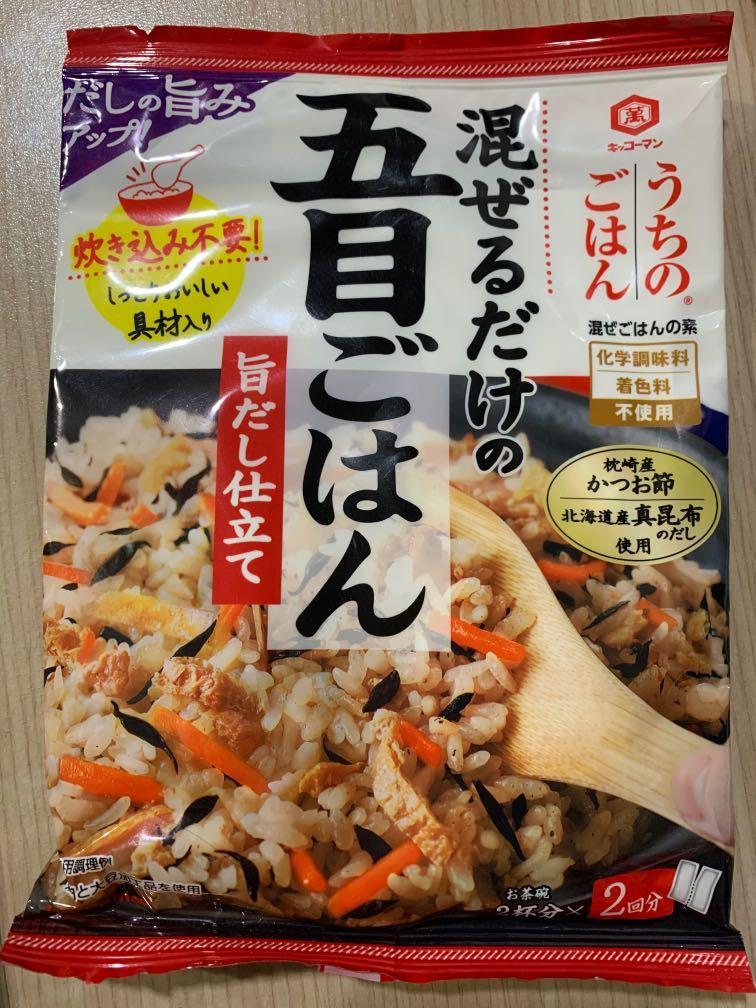 日本 什錦飯 一包有4份 現貨♡