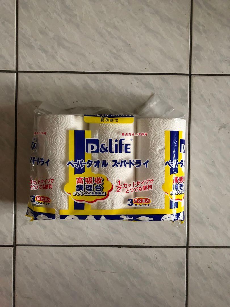 《P&Life奈芙》日式廚房紙巾(1串3捲) Japanese-Style Kitchen Towel (3 Rolls)