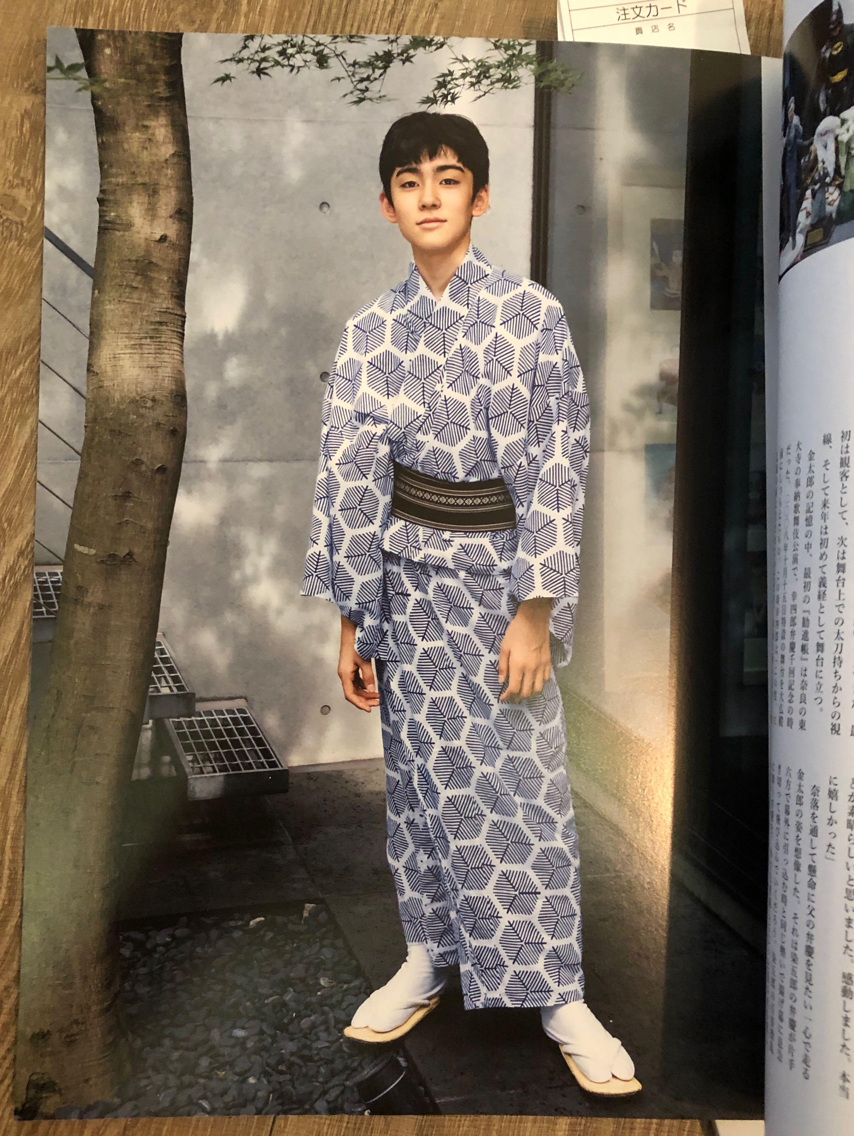 日文雜誌SWITH 2017年11月號|松本金太郎|市川染五郎|藤間齋