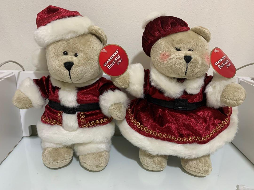 Teddy starbucks
