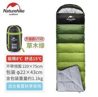 全新  Naturehike U150  綠色睡袋 信封式 戶外露營 車內 登山