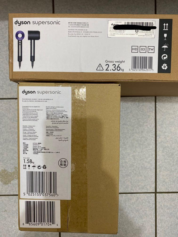 Dyson supersonic吹風機 HD03TW紫色(含收納架)