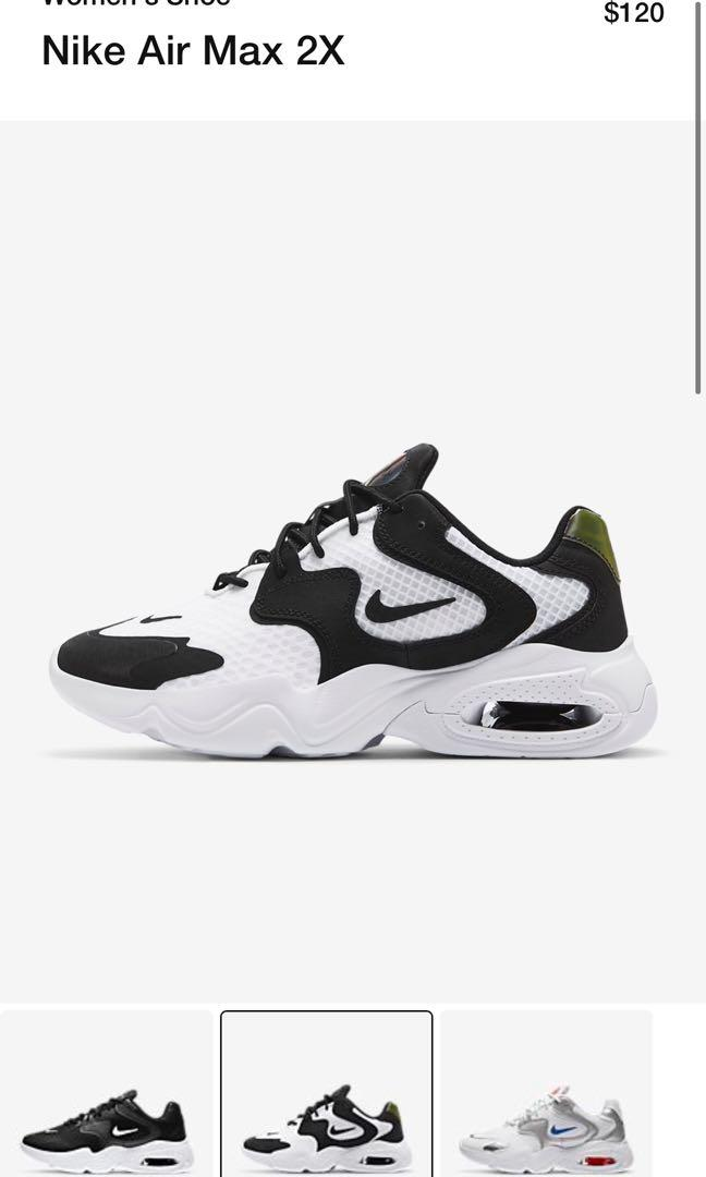 Nike Air Max 2X- Size 8 (BRAND NEW, NEVER WORN)