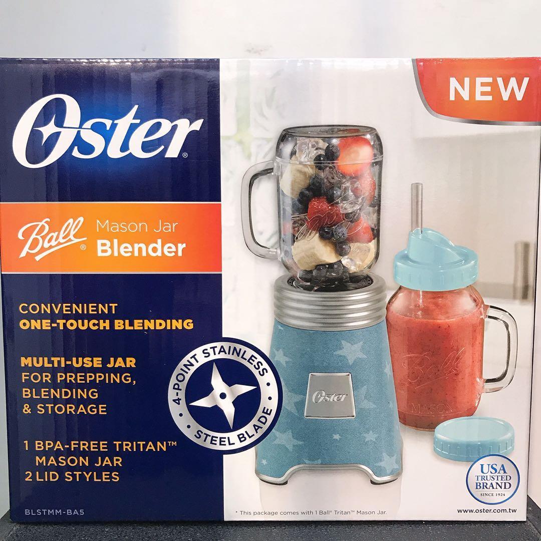 🔥全新現貨🔥美國OSTER Ball Mason Jar隨鮮瓶果汁機(限量牛仔風)