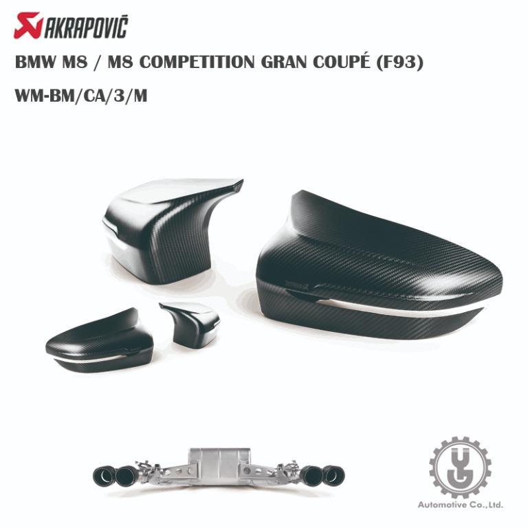 【YGAUTO】蠍子 BMW M8/M8 COMPETITION GRAN COUPE『F93』WM-BM/CA/3/M 排氣 進氣 空運