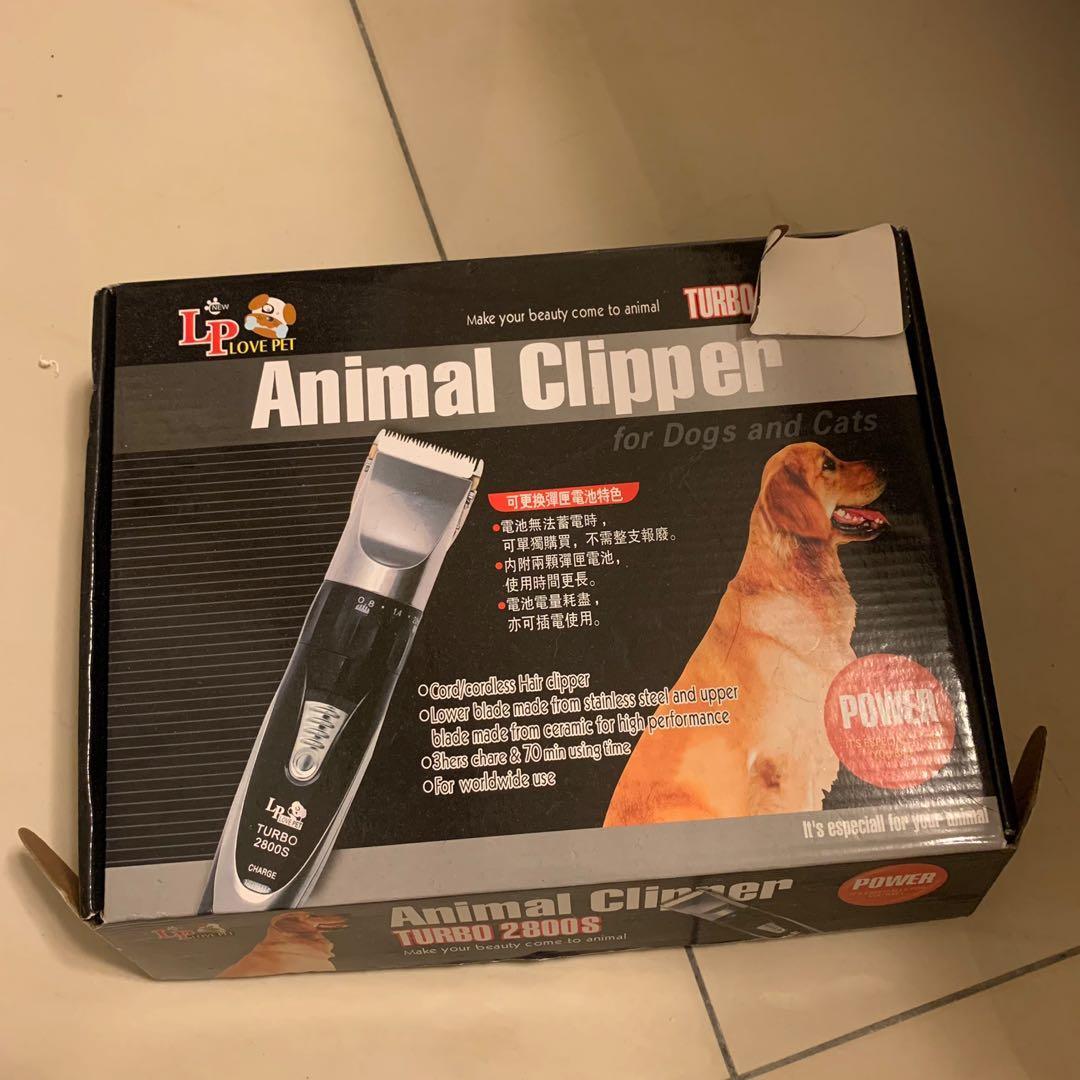 寵物電動剪剃毛刀