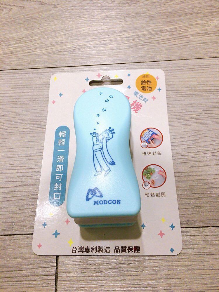 台灣製小王子封膜機(附電池)