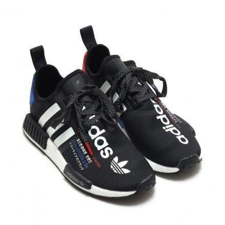 ADIDAS x ATMOS NMD R1 男鞋 運動休閒鞋