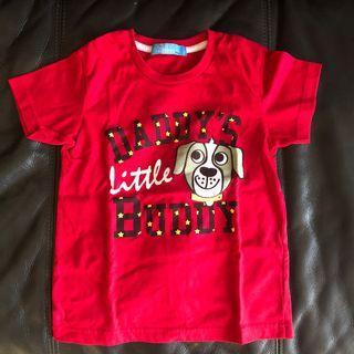 Boy's Shirt 5-6y