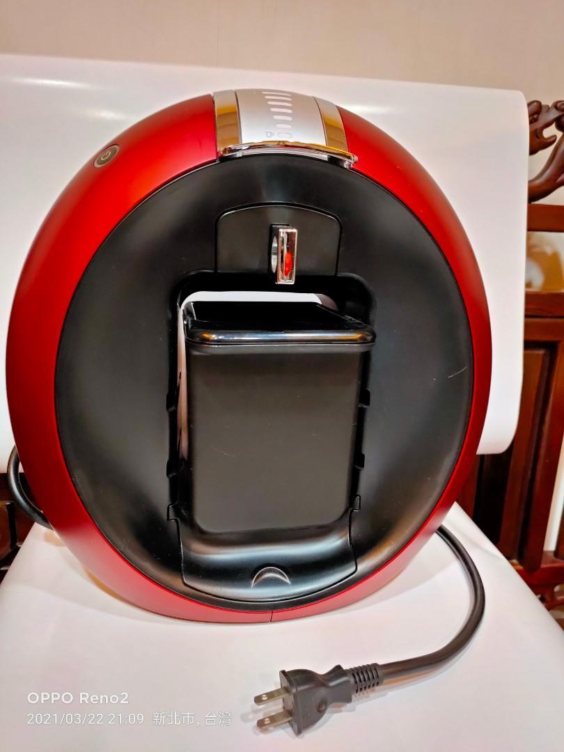 DOLCE GUSTO 膠囊咖啡機 New Circolo